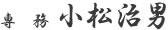 n_komatsu2